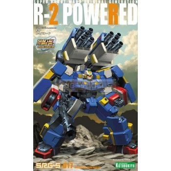 SRG-S 017 R-2P R-2 Powered
